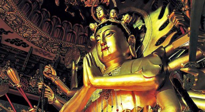 Буддийские традиции