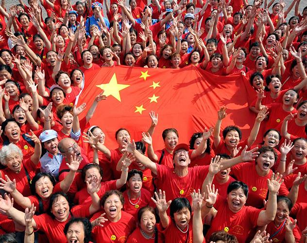 Отрицательное отношение китайцев